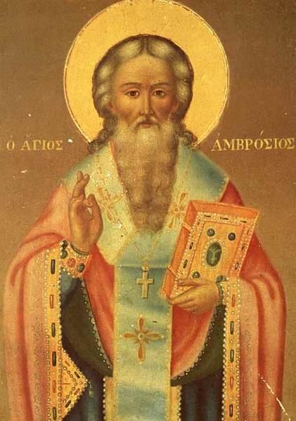 Acatistul Sfantului Ambrozie