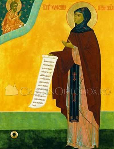 Acatistul Sfintei Eufrosina