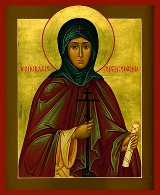 Acatistul Sfintei Eugenia