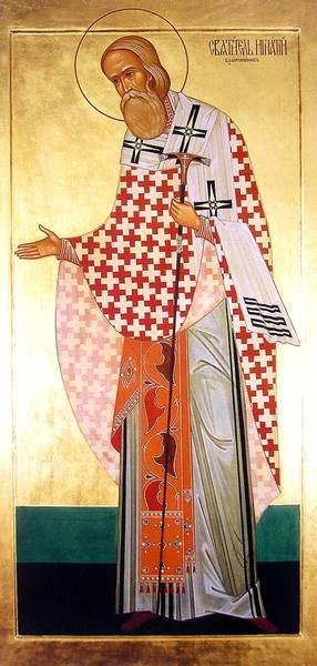 Acatistul Sfantului Ignatie Briancianinov