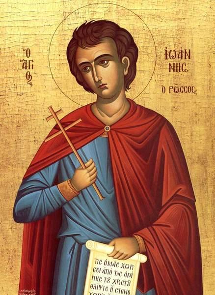 Paraclisul Sfantului Ioan Rusul