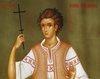 Sfantul Mucenic Ioan Valahul