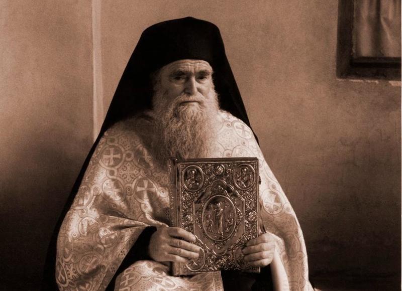 Sfaturi duhovnicesti -  Arhimandritul Iachint Unciuleac
