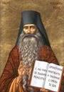 Pr. Serafim Rose: Sfantul Ioan Maximovici si influenta apuseana