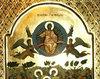 Inaltarea Domnului - Sfantul Ioan Gura de Aur
