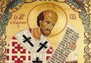 Despre iubire -  Sfantul Ioan Gura de Aur