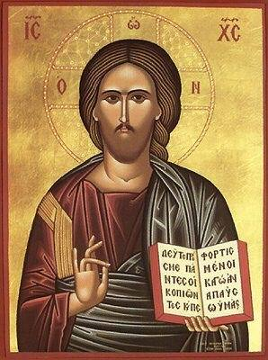 Iconomia in Biserica Ortodoxa