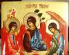 Sfanta Treime sau Sfanta Trinitate