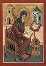 Apofatismul  in  Teologia  Rasaritului  si  marea lui  actualitate