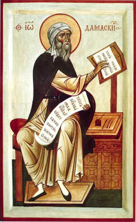 Sfantul Ioan Damaschin, aparator al cultului sfintelor icoane