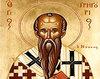 Sf Grigorie de Nyssa - filosoful si misticul
