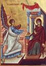 Evanghelia Maicii Domnului