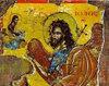 Sfantul Ioan Botezatorul in iconografie