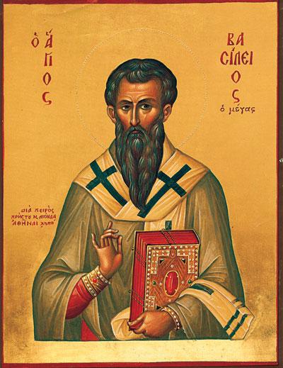 Blestemele Sfantului Vasile cel Mare