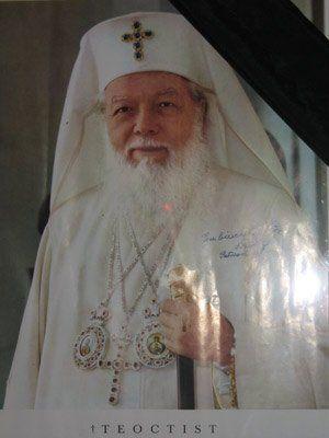 PF Patriarh Teoctist - la dubla aniversare