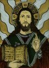 Sinoadele ecumenice ale Bisericii