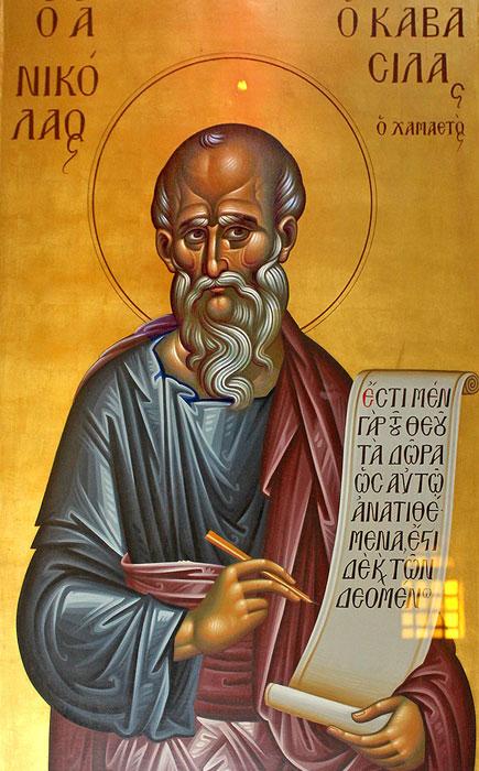 Invatatura Sfantului Nicolae Cabasila despre unitatea Bisericii