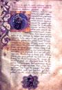 Codicii si colectiile legiuirilor Bisericii Ortodoxe Romane