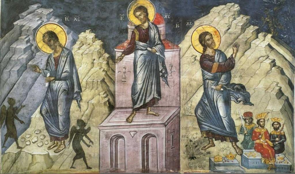 Ispitirea lui Hristos in pustiu