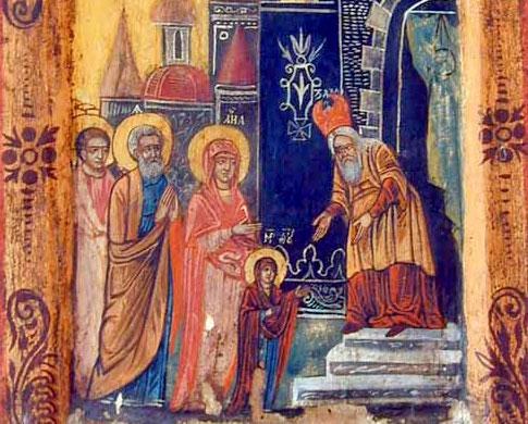 Sarbatoarea Luminii - Intrarea in Biserica a Maicii Domnului