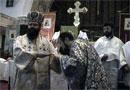 Dispozitii si norme canonice privind administrarea Sfantului si Marelui Mir