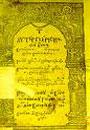Literatura Teologiei morale pana la 325 d. Hr.