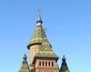 Catedrala mitropolitana din Timisoara