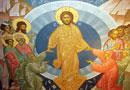 Sfintele Pasti in Biserica veche
