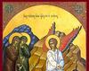 Duminica Mironositelor - Sfantul Grigorie Palama