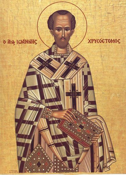 Cuvant la Inviere al Sfantului Ioan Gura de Aur