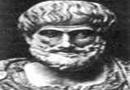 Metafizica lui Aristotel