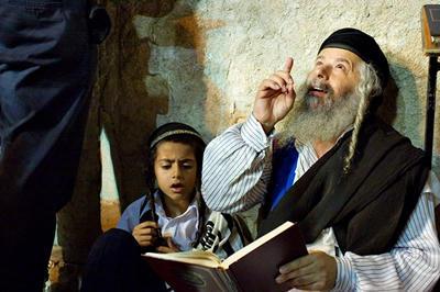Comunitatea umana in iudaism
