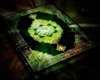 Coranul - argument pentru violenta?