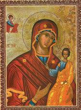 Paraclisul Icoanei Preasfintei Nascatoare de Dumnezeu