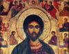 Rugaciune la iesirea cu Sfintele Daruri