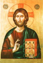 Rugaciune dupa iesirea cu Sfintele Daruri