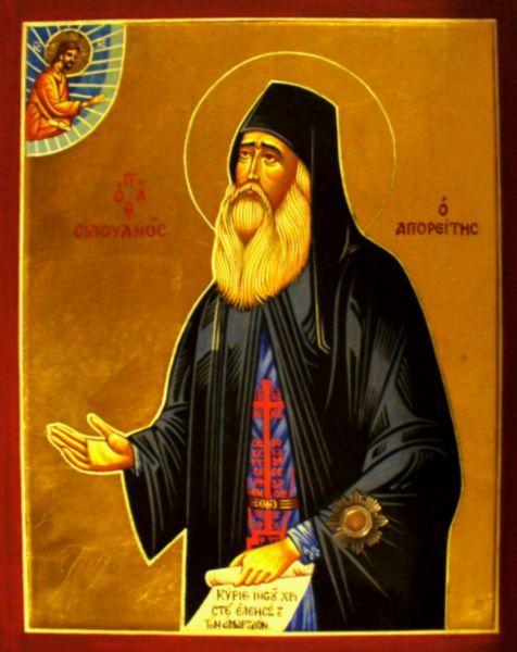 Sfantul Siluan Athonitul