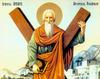 Viata Sfantului Apostol Andrei, cel intai chemat