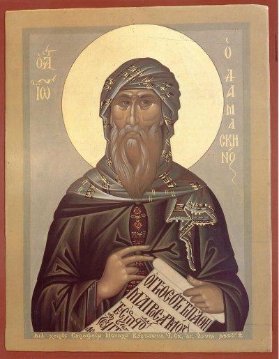 Sfantul Ioan Damaschinul