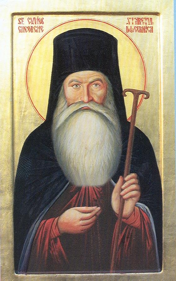 Viata Sfantului Cuvios Gheorghe de la Cernica