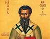 Un aparator al asistentei sociale: Sf. Vasile cel Mare