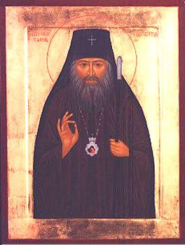 Viata Sfantului Ioan Maximovici