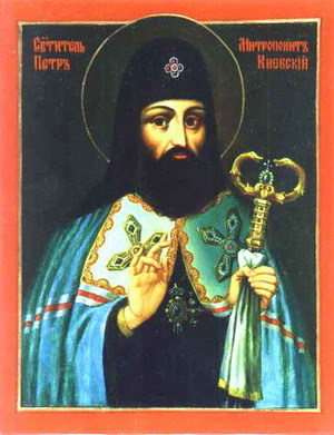 Viata Sfantului Ierarh Petru Movila