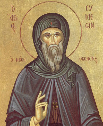 Viata, opera si invatatura sfantului Simeon Noul Teolog