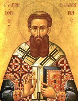 Sfantul Grigorie Palama - teologul energiilor necreate