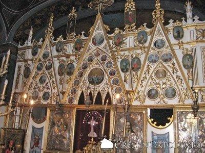 Catapeteasma - Biserica Sfantul Vasile