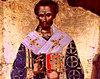 La inceput era Cuvantul si Cuvantul era la Dumnezeu