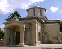 Schitul Sfantul Ierarh Nicolae