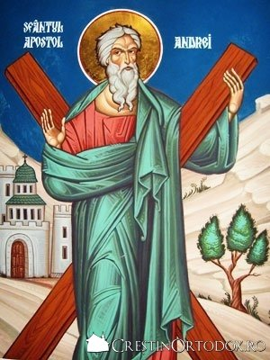 Paraclisul Manastirii Sfantul Gheorghe - Sfantul Apostol Andrei