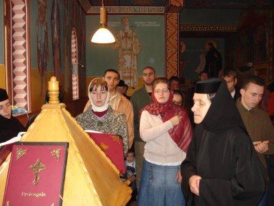 Muzica banateana de traditie bizantina